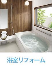 Bath_room216280.png