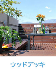 Wooddeck216280.png